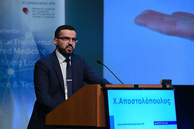 Athens Medical Group Leadership and Innovation Conference 2018: Stiri importante despre viitorul sanatatii